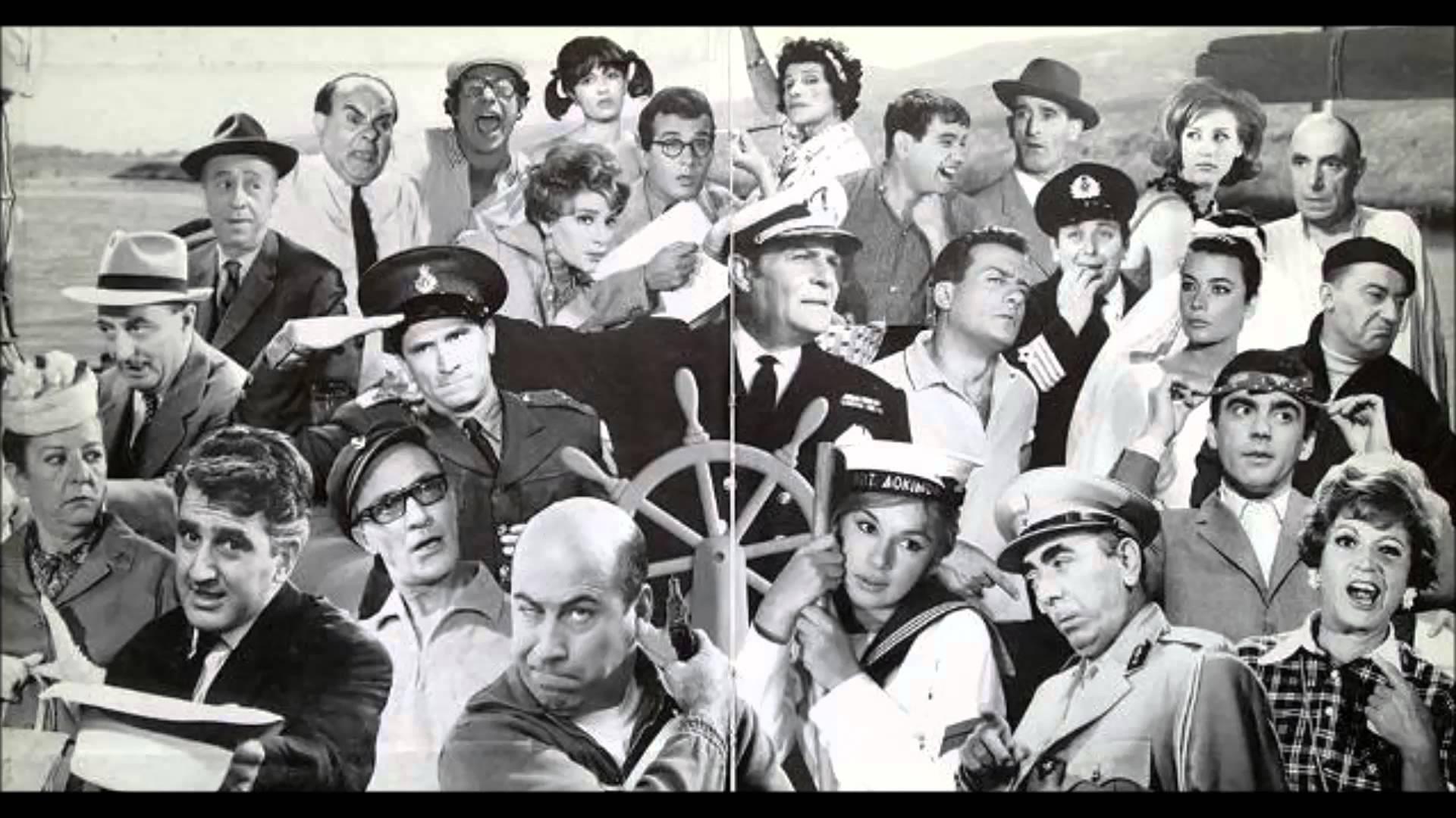 """Η ιστορία του ελληνικού κινηματογράφου από την """"Ώρα της Παιδείας"""" - ΦΡΟΝΤΙΣΤΗΡΙΟ Μ.Ε. ΚΑΙ ΙΔΙΑΙΤΕΡΩΝ ΜΑΘΗΜΑΤΩΝ """"ΚΥΡΙΤΣΗΣ"""""""
